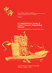A Comprehensive Survey of China's Dynamic Shipbuilding Industry by Garbiel Collins and Michael C. Grubb