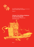 Chinese Civil-Military Relations in the Post-Deng Era by Nan Li